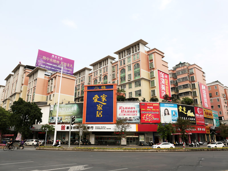 江门办公家具-江门市欧化办公家具工程有限公司